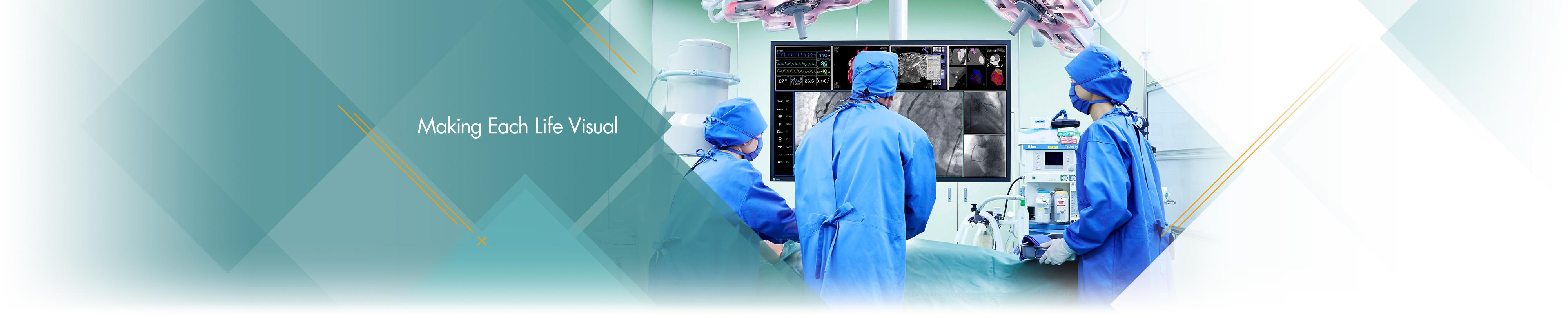 Healthcare Treatment and Surgery | EIZO